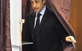 法国地方选举  萨尔科齐政党遇挫