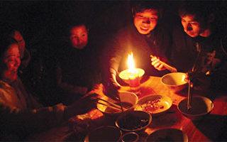 限电不定期无计划 东北民众紧急抢购蜡烛