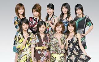 早安少女組 將至台灣演唱