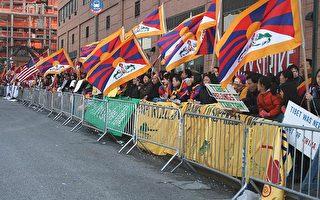 藏人紐約中領館前抗議血腥鎮壓