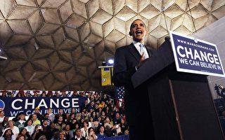 奥巴马党代表票再加14张 领先幅度扩大