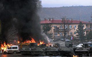 科索沃冲突中联合国北约人员受伤