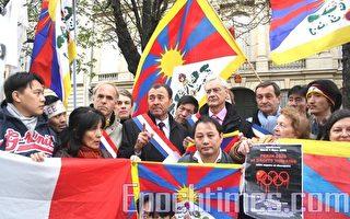 数名法国议员欲往西藏实地观察