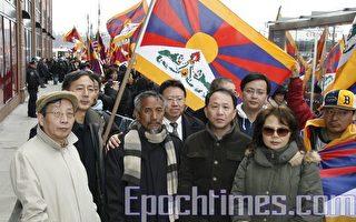 紐約民運人士集會質疑西藏抗暴起因