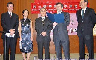 """七百人涌入牛顿市""""台湾日"""" 享受中华文化飨宴"""