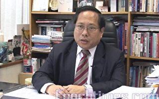 港中國維權關注組呼籲中共奧運前釋放維權人士