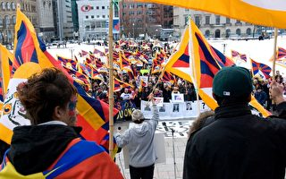 加藏人国会山再度集会声援抗暴