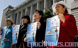 旧金山市议会讨论表彰人权圣火议案