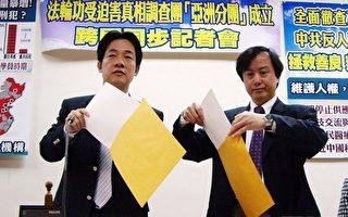 人权圣火在中国接力梦想将现实