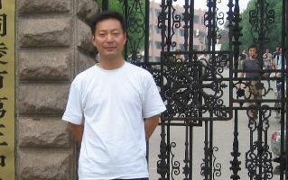 幸福的黄手绢:中国新民党关于人权圣火传入中国的决议