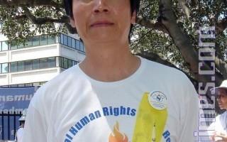 全国维权抗暴连线迎接人权圣火香港宣言
