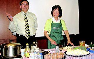 低脂多纖食物有益防抗癌