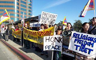 洛杉磯街頭抗議中共鎮壓西藏