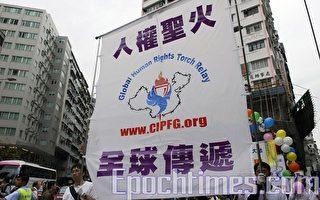 贾甲:2008奥运会倒计时是中共独裁政权灭亡的倒计时