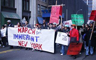 上千移民游行集会 要求拨款予移民教育和住房