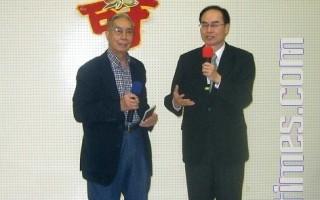 休斯顿中华老人协会举办庆生祝寿同乐会