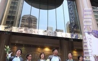 香港民團籲開放時代廣場空地