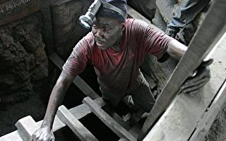 坦尚尼亞礦災 受困礦工生還希望渺茫