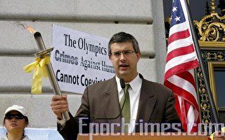 快訊﹕舊金山市議會通過支持人權聖火