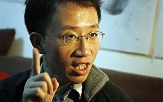 胡佳判刑  人权团体:中国违背改善人权承诺