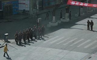 外電:中共在西藏事件上操控媒體