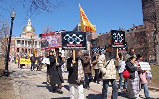 波士顿千人迎接人权圣火  参议员甘迺迪褒奖