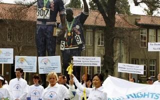 人權聖火週六抵金山  奧運英雄傳火炬