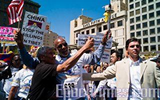 組圖5﹕人權聖火舊金山接力 盛大莊嚴