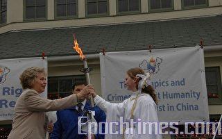 組圖:人權聖火抵達羅德島  隆重感人