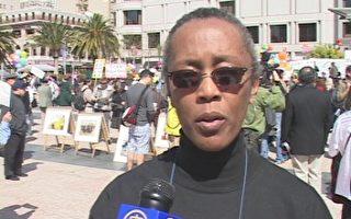 舊金山各界民衆參與人權聖火活動