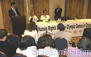 人權聖火座談會:北京奧運會變北京「惡運會」