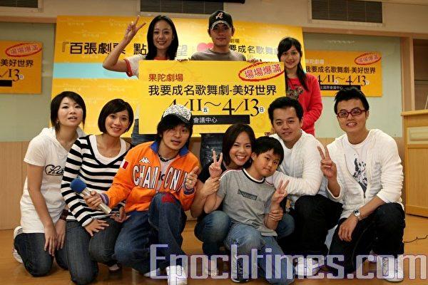 果陀剧场将台北开演  邀请家扶中心学子看戏