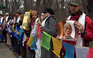 組圖:烏克蘭民眾中使館前舉行活動抗議中共鎮壓西藏