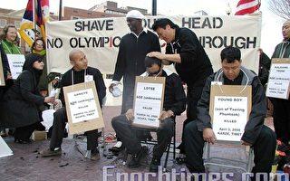 藏人哈佛廣場削髮  抵制奧運火炬入藏