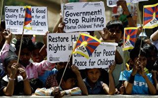 印度拒绝北京施压 称流亡藏人可以示威