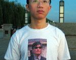 北京维权人士胡佳(06年9月26日法新社)