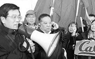 """张杰连﹕中共掀""""义和团""""走进灭亡"""