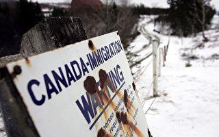 加政研中心对移民政策提建议