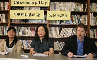 公民申請日4月26日舉行