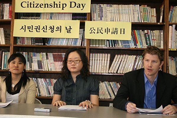 公民申请日4月26日举行