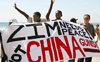 中共軍火助津國鎮壓反對派 國際注焦