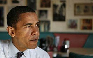 奧巴馬陣營宣布獲得前總統尼克森女兒支持