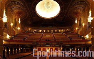 中共干擾神韻演出   被西雅圖劇院拒絕