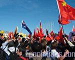 国会山庄前的抗议团体和欢迎团体对垒(摄影/大纪元骆亚)