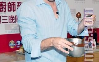 澳洲美食节目帅哥主厨访台 烹饪达人秘技端上桌