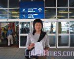 澳门法轮功学员宋小姐被遣返澳门后摄于澳门码头(大纪元)