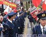 日本警方共派出超过3000人员,约占全市的七成警察,防止混乱发生。(摄影:任子慧/大纪元)