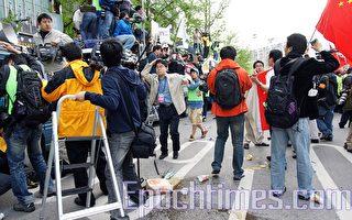 奥火韩国传递  中国学生施暴多人受伤