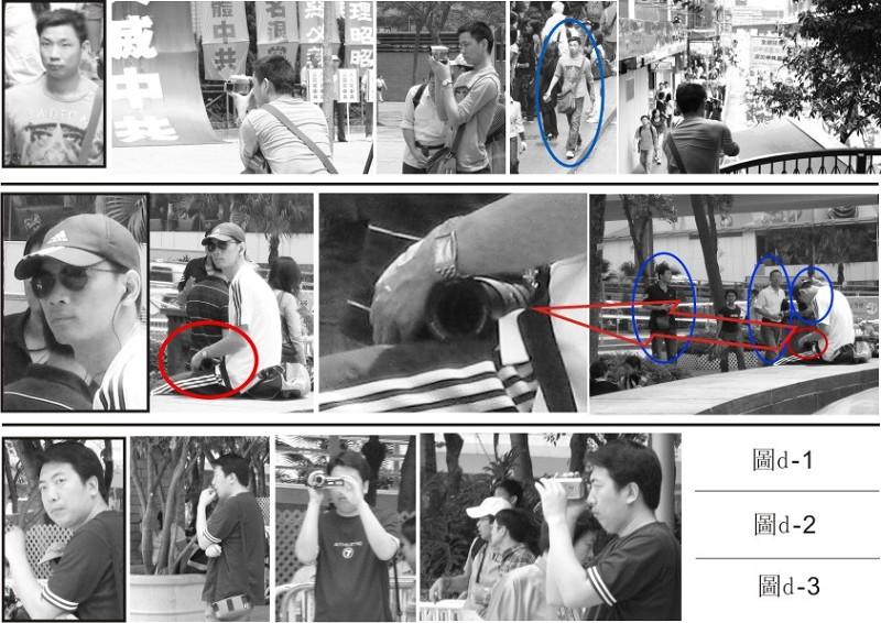 組圖4:香港聲援3500萬中國人三退 - 特務大曝光