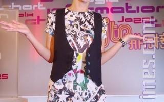 DJ阿娟首度跨行 擔任「HITO排行榜」綜藝主持人